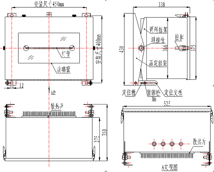 PLZ-3JLHKC系列高光强A型交流闪光障碍灯产品介绍:PLZ-3JLHKC高光强A型障碍灯系统是按[中华人民共和国航空行业标准MH/T6012-1999《航空障碍灯》]和美国联邦航空管理局FAA标准生产制造的。 障碍灯一般设置在障碍物的最顶点,单方向闪光,水平光束大于90,用四盏障碍灯组成360全方向闪光警示系统。适用范围:  主要用于150米以上或75米以上用以代替标志漆的建筑物和构筑物上(烟囱和塔式建筑),以达到障碍物的航空警示要求。